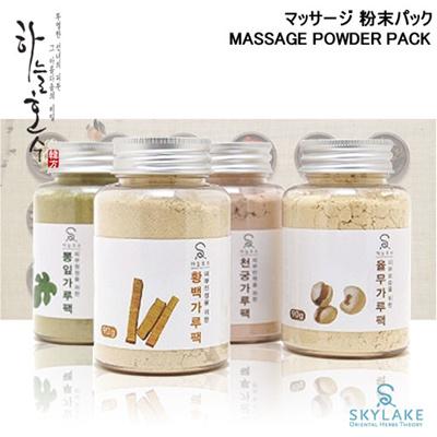 ハヌルホス [韓国コスメ Skylake]マッサージ 粉末パック