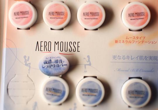 AERO MOUSSE エアロムース @コスメ 評判