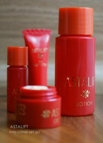 アスタキサンチン おすすめ 化粧品