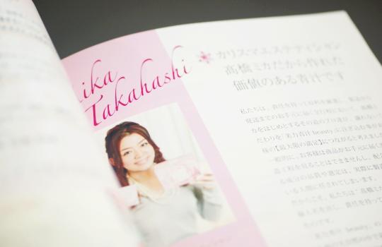高橋ミカ プロデュース青汁 ブログ 口コミ