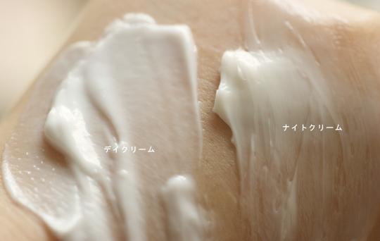 ボディショップ スージングナイトクリーム アロエ