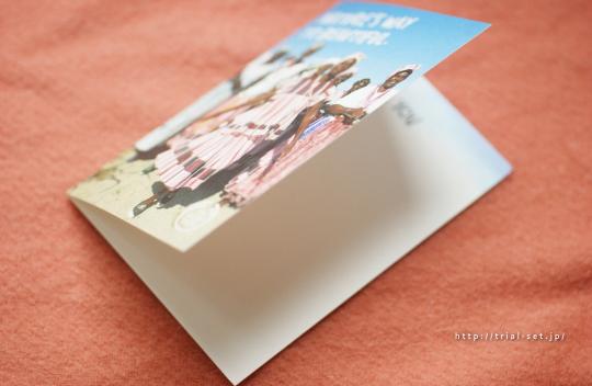 ボディショップ 限定ミニキット 無料メッセージカード