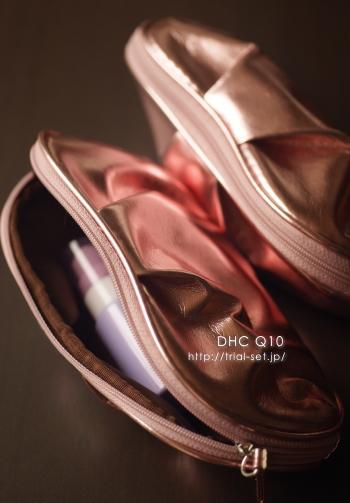 DHC コエンザイムQ10