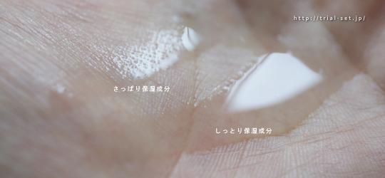 手作り コスメ 化粧水 グリセリン