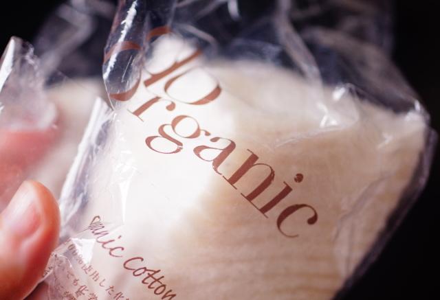 オーガニックコットン do organic