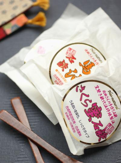 池田さんの手作り石鹸 トライアルセット