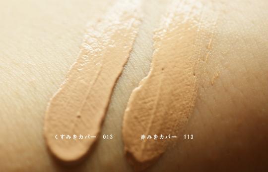 江原道 ハイビジョンメイクお試しセット モイスチャークリームファンデーション