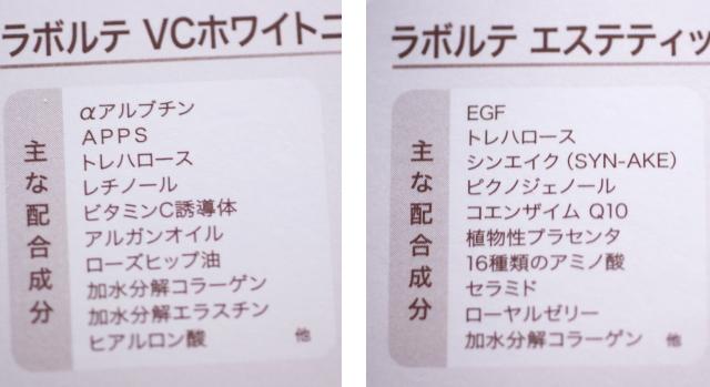 VCホワイトニング @コスメ 評判