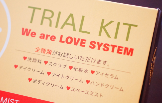 LOVE SYSTEM TRIAL KIT