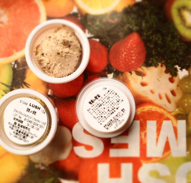 LUSH 食べ物 パック ブログ