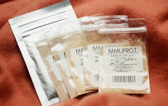 国産ミネラルファンデーション MMU PROJ. サンプルサイズ