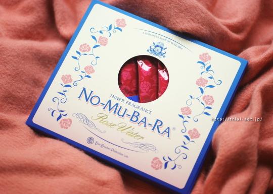 飲む薔薇水 NOMUBARA