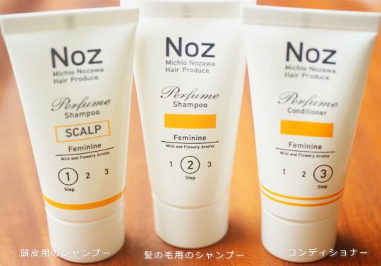 Noz by Calie 最安値 楽天市場