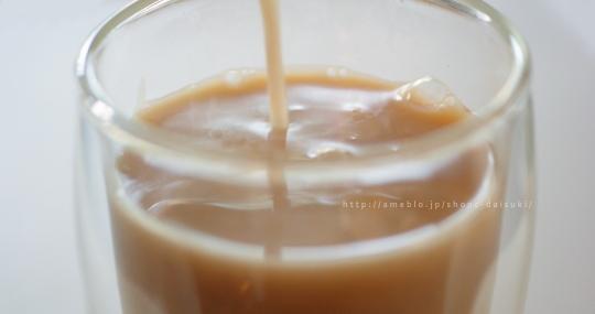 茯茶 フーチャ 通販 送料無料