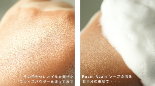 敏感肌用 洗顔料