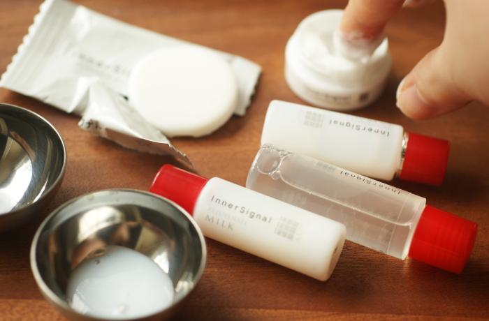 大塚製薬の化粧品 ネット通販