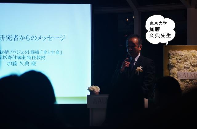 東京大学 卵殻膜 加藤久典