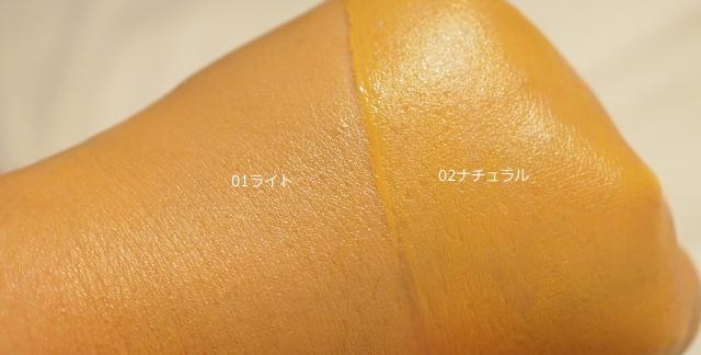 ラロッシュポゼ BBクリーム 色比較 画像 写真