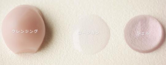 魔女たちの22時 紹介コスメ ブログ