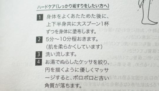 ローズドマラケシュ 平子理沙 愛用