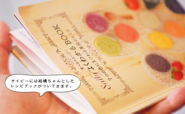 野菜スムージー 食べ方 レシピ