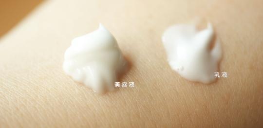 乾燥肌用 おすすめ 化粧品