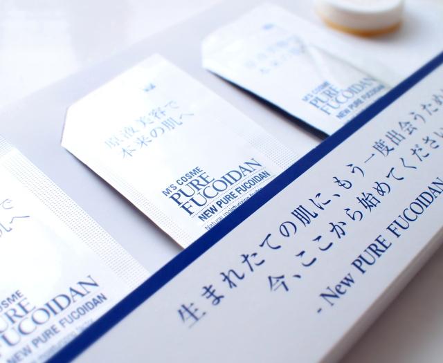 高橋ミカ 使用 化粧品
