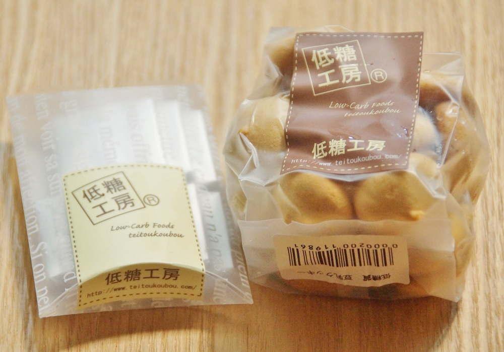 ダイエット用クッキー チョコレート