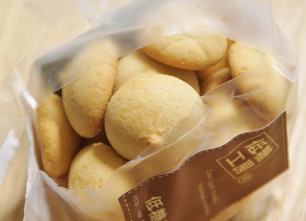 低糖質 クッキー