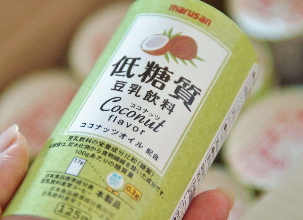 低糖質 豆乳飲料