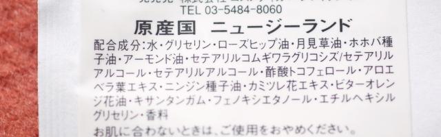 バランシング クレンジング ジェル @コスメ 評判